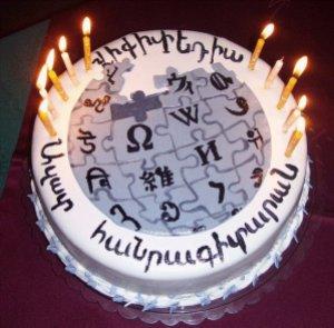 January 2011: Armenians celebrate Wikipedia's 10th birthday!