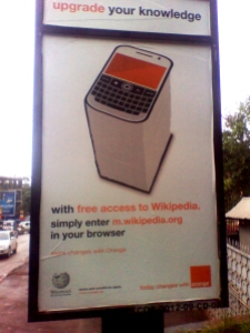Free Wikipedia poster from Orange in Kampala