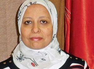 Dalia Mohamed El Toukhy