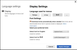ULS-Language Settings Dialog