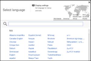 ULS-Language Settings