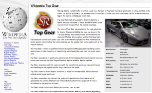 An example of a website infringing the Wikipedia trademark to promote cars.