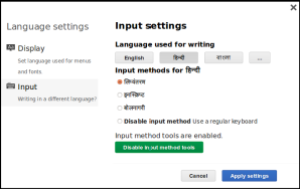 ULS-Input Settings