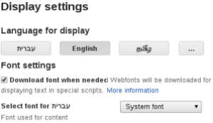 Now, all buttons use web fonts and are readable.