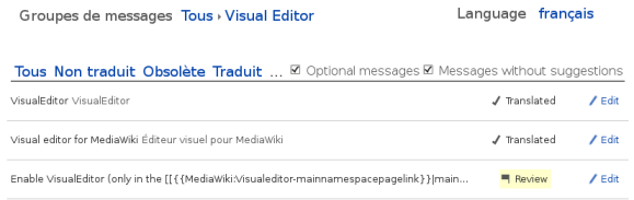 Listing of translatable interface message for the Visual Editor. Some messages are translated to French and some need review.