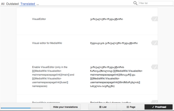 Screenshot for the redesigned proofread view for the Translate extension showing translations in Georgian.