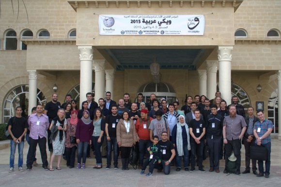 Contributors to the Arabic Wikipedia met for the first ever WikiArabia conference in Monastir, Tunisia. This report summarizes three days of discussions about their community's challenges and opportunities. Photo by Habib M'henni, CC BY-SA 3.0.