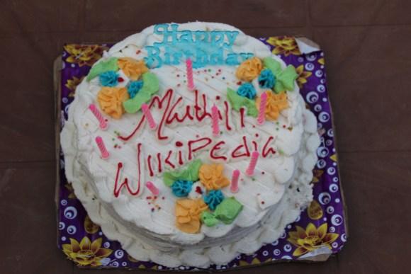 Maithili_Wiki_First_Anniversary_Celebration_Cake_11-7-2015_(1)