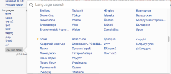 Screenshot of compact language links language screen which also shows a featured article badge. Screenshot, CC BY-SA 3.0.