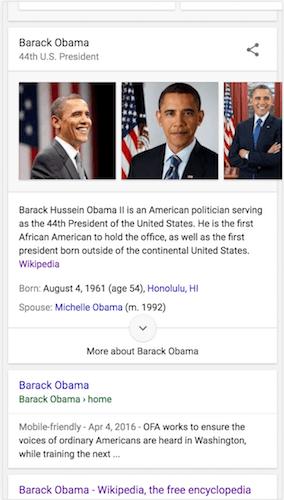after-google-screenshot
