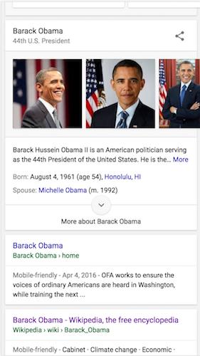 before-google-screenshot