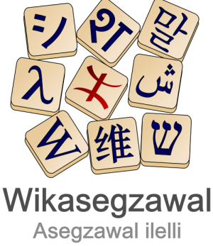 Tacawit Wiktionary